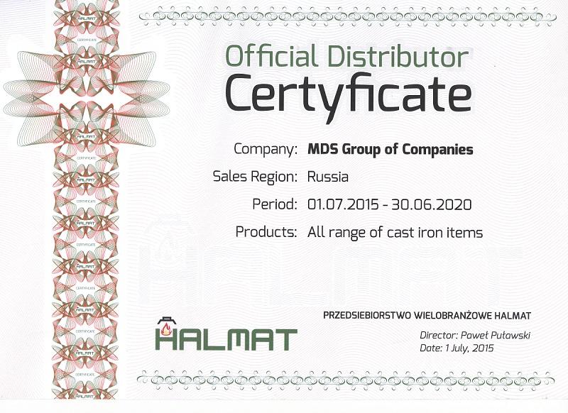 Сертификат официального дистрибьютора продукции Halmat в России
